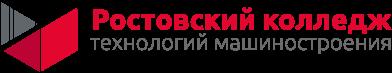 """СДО """"РКТМ"""""""